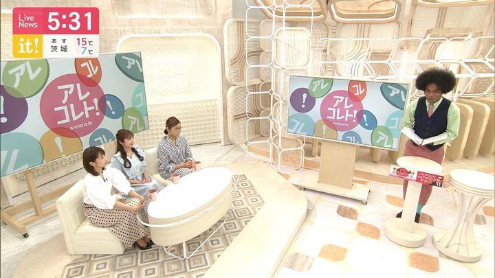2019年04月26日加藤綾子の画像10枚目