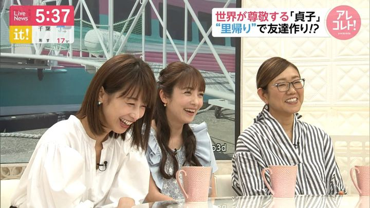 2019年04月26日加藤綾子の画像11枚目