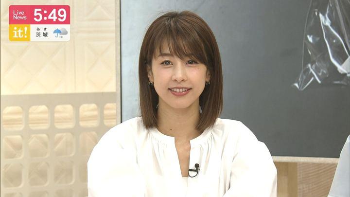 2019年04月26日加藤綾子の画像14枚目