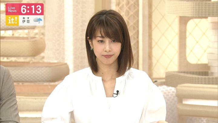 2019年04月26日加藤綾子の画像19枚目