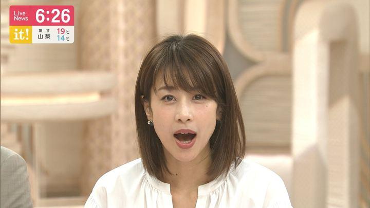 2019年04月26日加藤綾子の画像23枚目