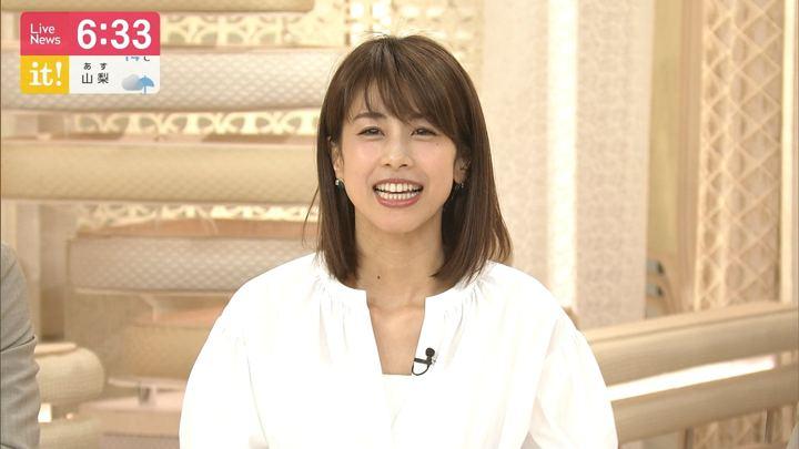 2019年04月26日加藤綾子の画像24枚目