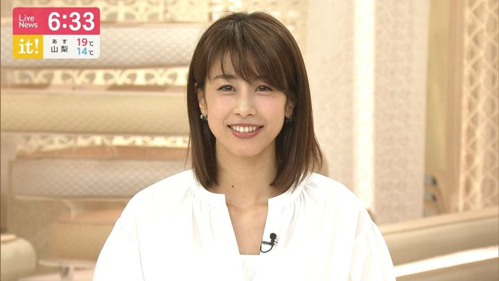 2019年04月26日加藤綾子の画像25枚目