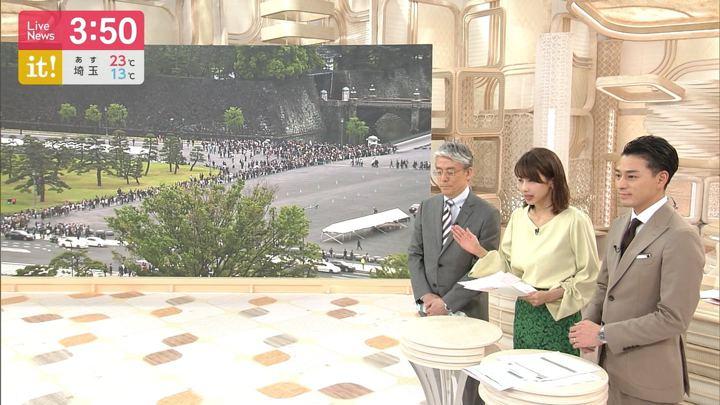 2019年04月30日加藤綾子の画像02枚目