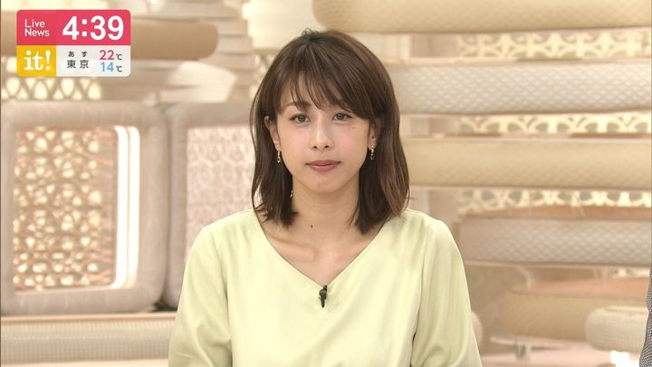 2019年04月30日加藤綾子の画像04枚目