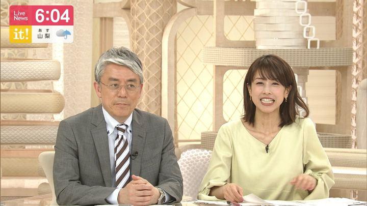 2019年04月30日加藤綾子の画像24枚目