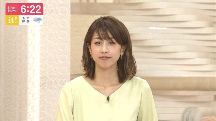 2019年04月30日加藤綾子の画像25枚目