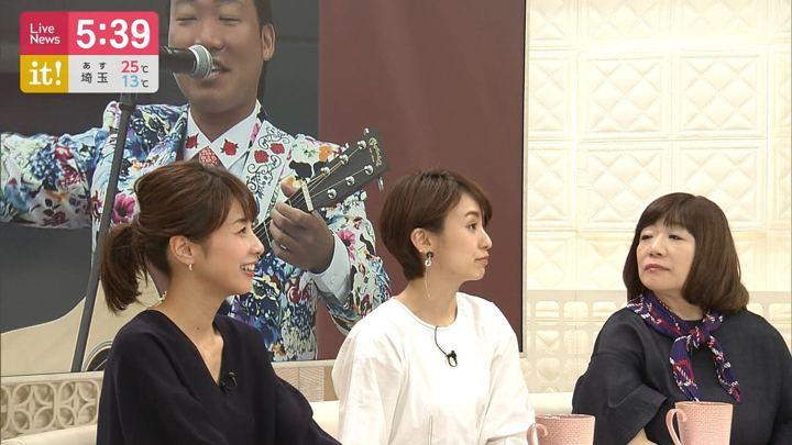 2019年05月01日加藤綾子の画像14枚目