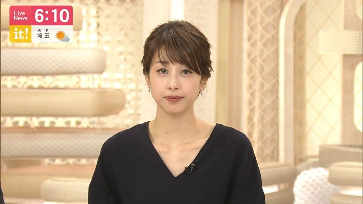 2019年05月01日加藤綾子の画像19枚目