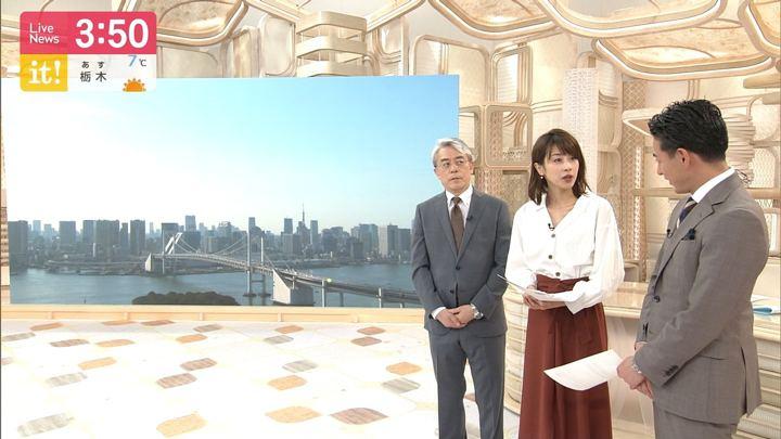 2019年05月02日加藤綾子の画像02枚目