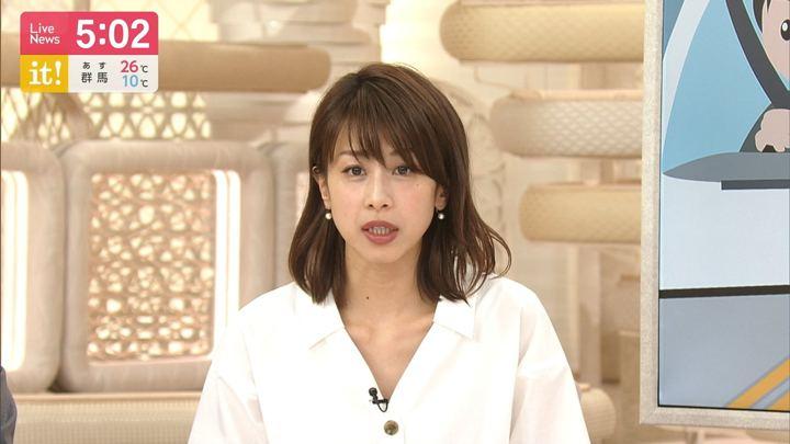 2019年05月02日加藤綾子の画像10枚目