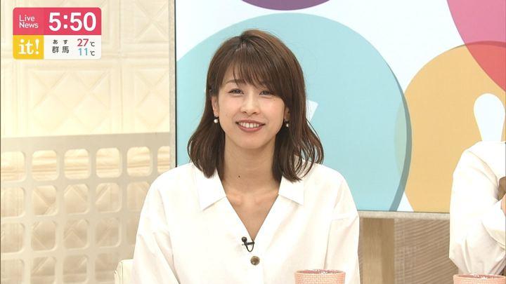 2019年05月02日加藤綾子の画像16枚目