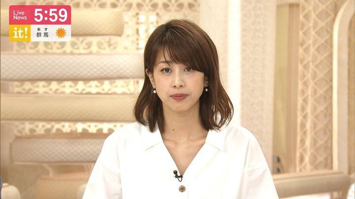 2019年05月02日加藤綾子の画像18枚目