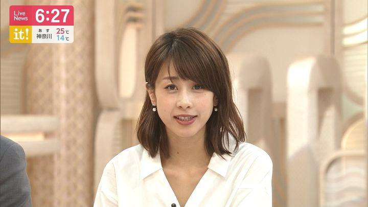 2019年05月02日加藤綾子の画像22枚目