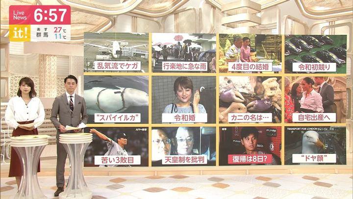 2019年05月02日加藤綾子の画像24枚目
