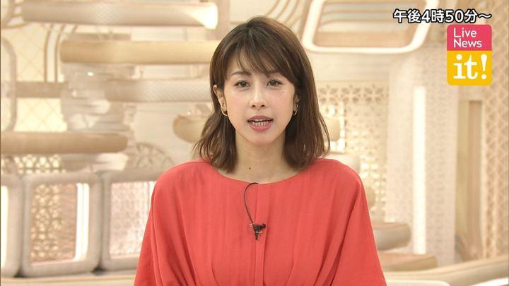 2019年05月06日加藤綾子の画像01枚目