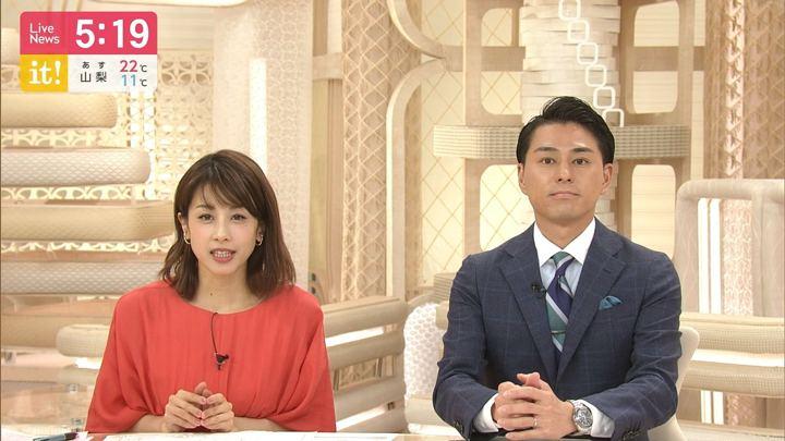 2019年05月06日加藤綾子の画像08枚目