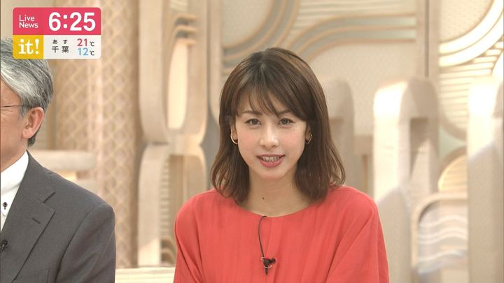 2019年05月06日加藤綾子の画像22枚目