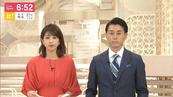 2019年05月06日加藤綾子の画像25枚目