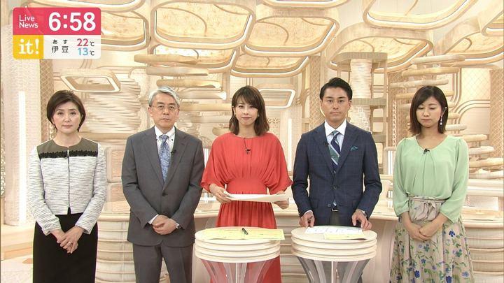 2019年05月06日加藤綾子の画像26枚目