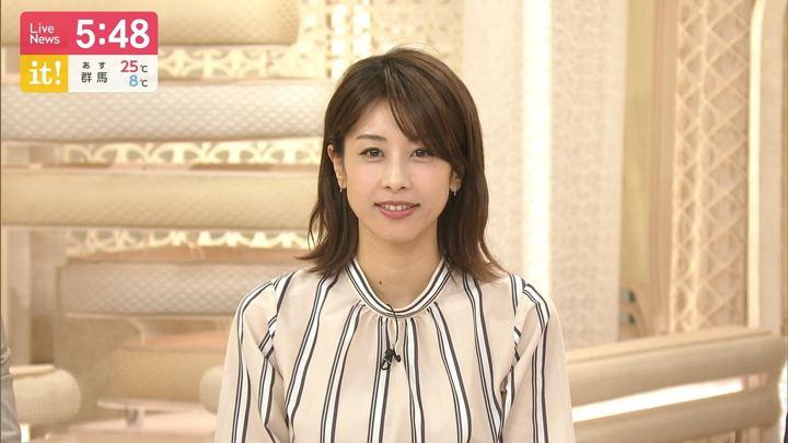 2019年05月07日加藤綾子の画像13枚目