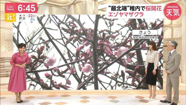 2019年05月07日加藤綾子の画像18枚目