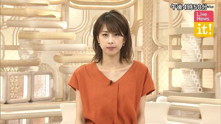 2019年05月08日加藤綾子の画像01枚目