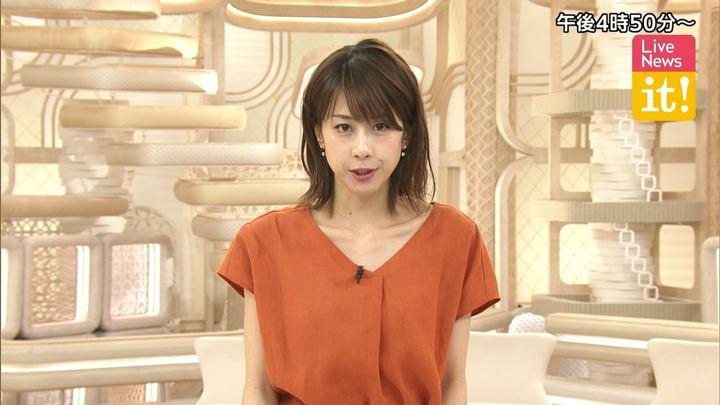 2019年05月08日加藤綾子の画像02枚目