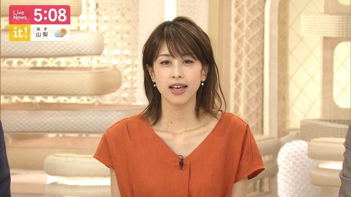 2019年05月08日加藤綾子の画像07枚目