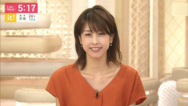 2019年05月08日加藤綾子の画像10枚目