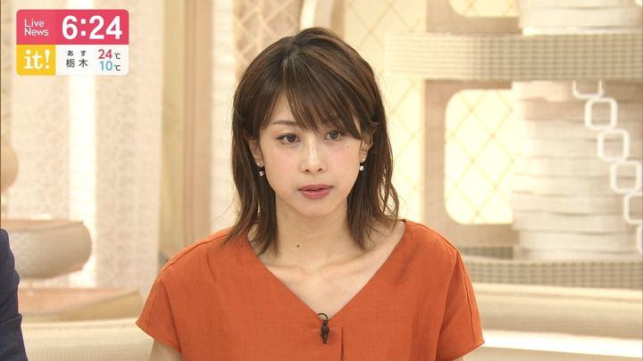 2019年05月08日加藤綾子の画像16枚目