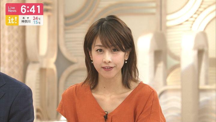 2019年05月08日加藤綾子の画像19枚目