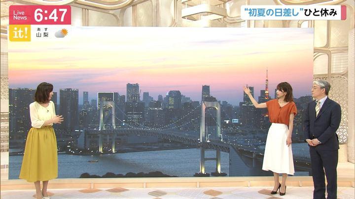 2019年05月08日加藤綾子の画像20枚目