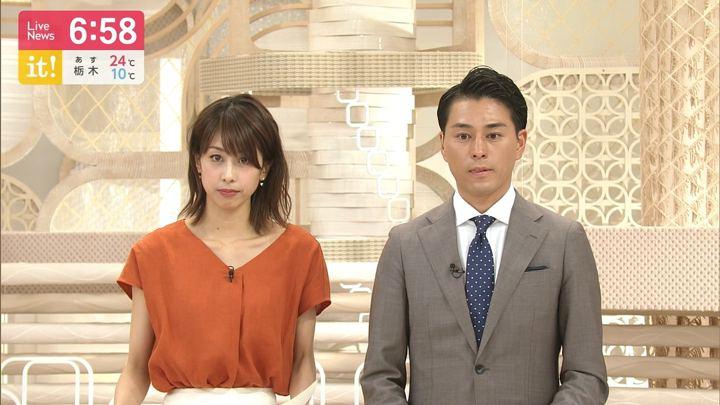 2019年05月08日加藤綾子の画像21枚目