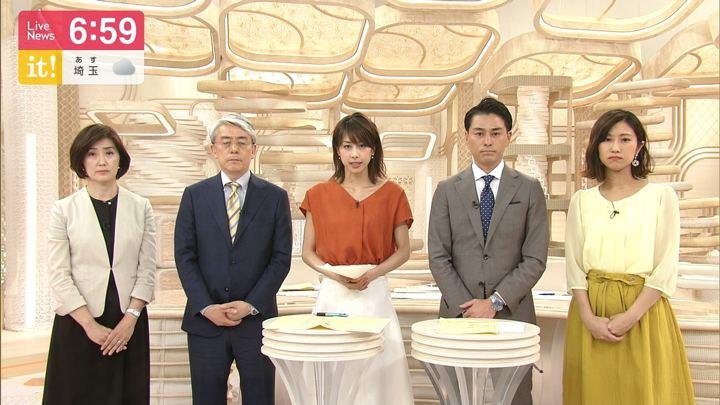 2019年05月08日加藤綾子の画像22枚目
