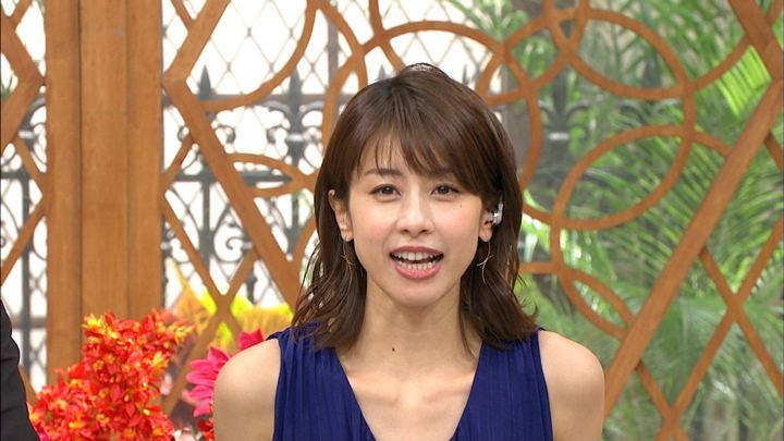 2019年05月08日加藤綾子の画像23枚目