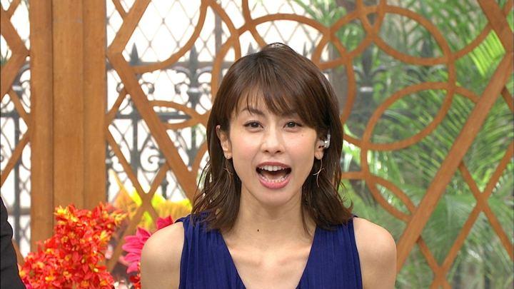 2019年05月08日加藤綾子の画像24枚目