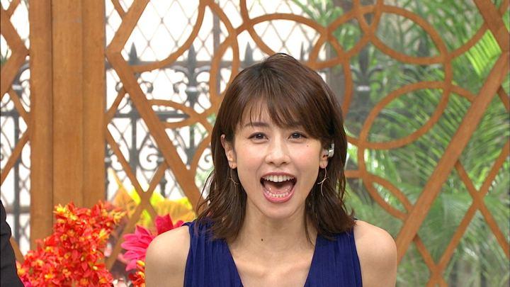 2019年05月08日加藤綾子の画像25枚目