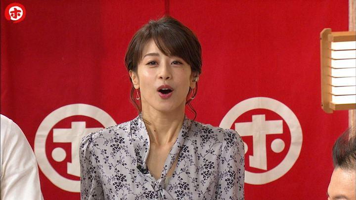 2019年05月08日加藤綾子の画像34枚目