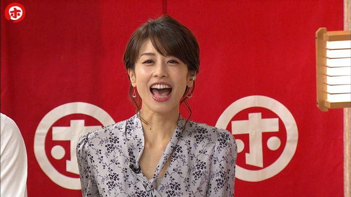 2019年05月08日加藤綾子の画像35枚目