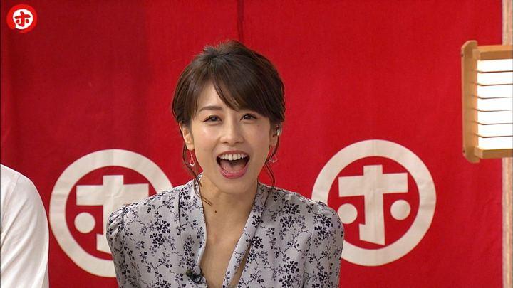2019年05月08日加藤綾子の画像36枚目