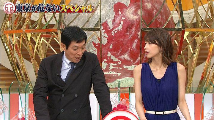 2019年05月08日加藤綾子の画像44枚目