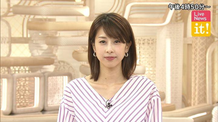 2019年05月09日加藤綾子の画像01枚目