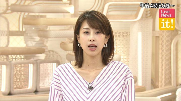 2019年05月09日加藤綾子の画像02枚目