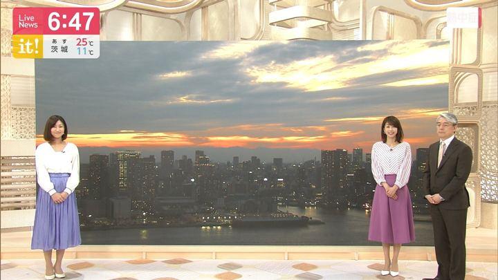 2019年05月09日加藤綾子の画像17枚目