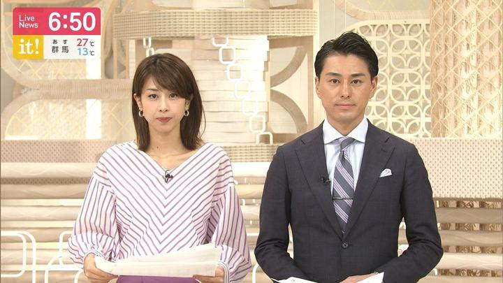 2019年05月09日加藤綾子の画像19枚目