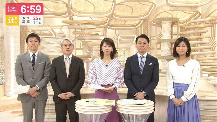 2019年05月09日加藤綾子の画像20枚目