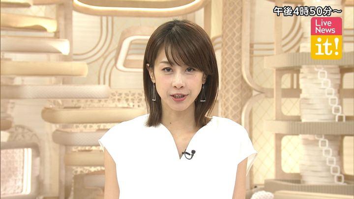 2019年05月10日加藤綾子の画像02枚目