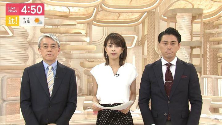 2019年05月10日加藤綾子の画像03枚目