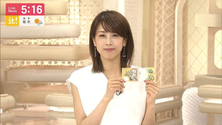 2019年05月10日加藤綾子の画像08枚目